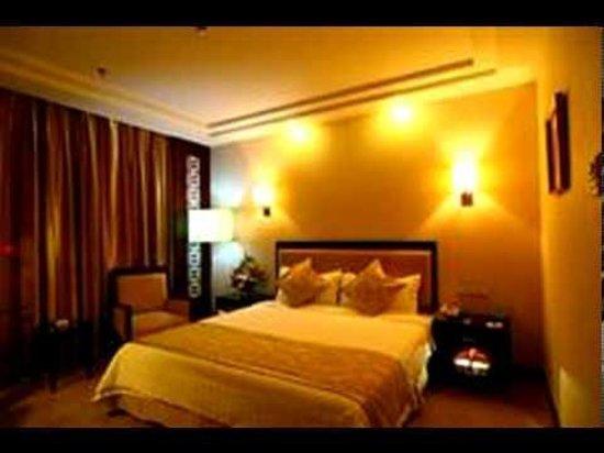 Photo of Pan Shan Hu Hotel Wuhu