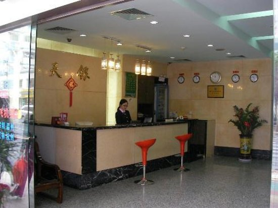 Photo of Tianyin Hotel Xiamen