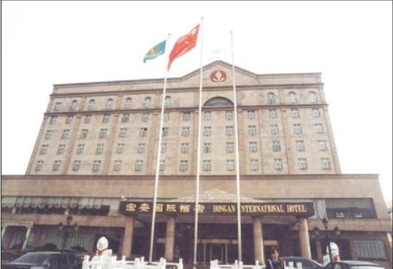 Photo of Rose Hotel Datong