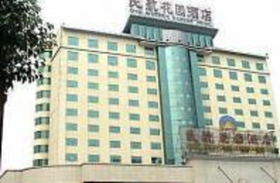 Yinlong Hotel