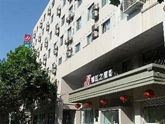 Nanjing Zhonghuamen Hotel Photo