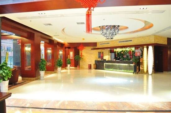 Photo of Longnu Hotspring Resort Hotel Chenzhou