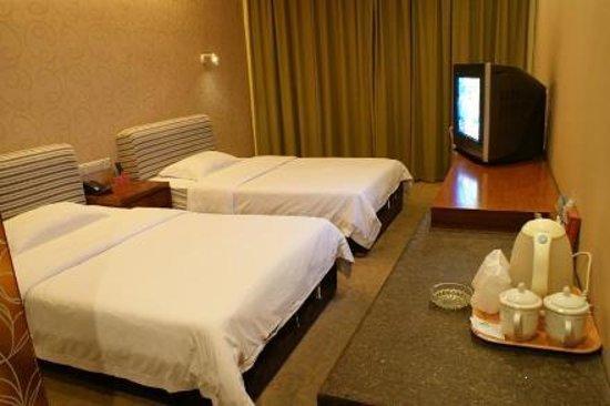 Guangyuan China  city photos : Guangyuan Hotel Beijing, China Hotel Beoordelingen TripAdvisor