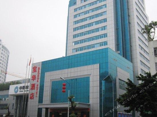 Photo of Chaozhou Hotel Wuhan