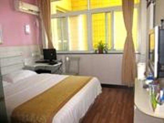 Xindu Express Hotel