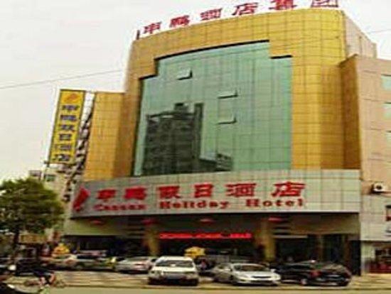 Atour Hotel Hanzhong Hantai