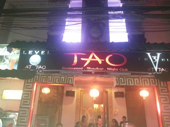 Angeles City, Filipinas: Tao angeles entrance soon to be totally renovated
