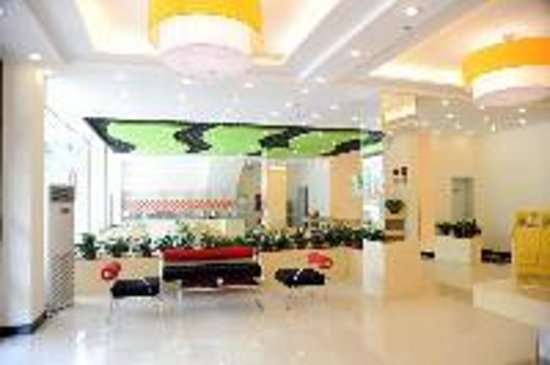 Weilai Business Hotel Xinyang Gongqu Road