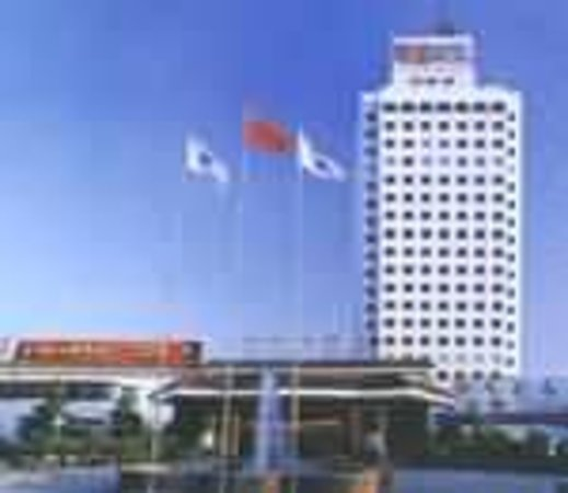 Minghu Hotel