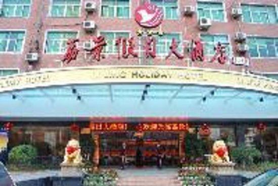 Lijing Express Hotel