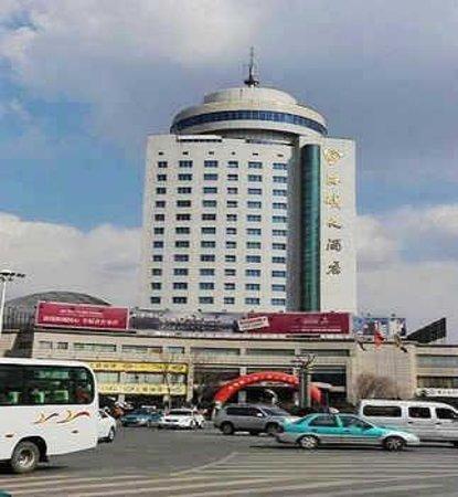 Photo of Haicheng Hotel Qingdao