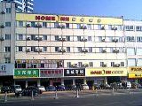 Home Inn Changsha Railway Station Square