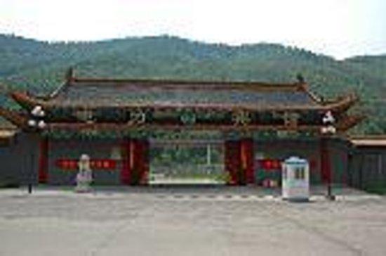 Liangcheng Hotel