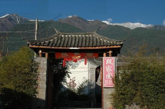 Taoxi Resort