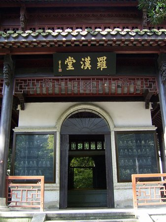 Yinyuan Mansion