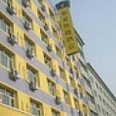 Taoyuan Express Hotel
