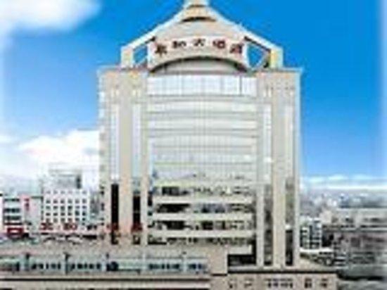Wanjiang Zhixing Business Hotel