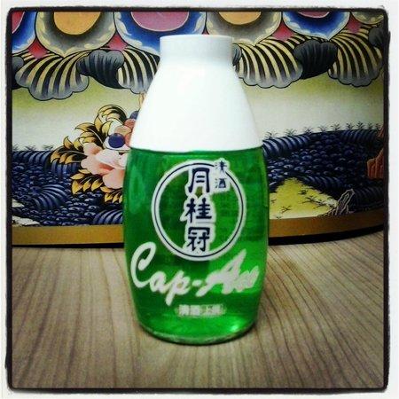 Yatai: Sake