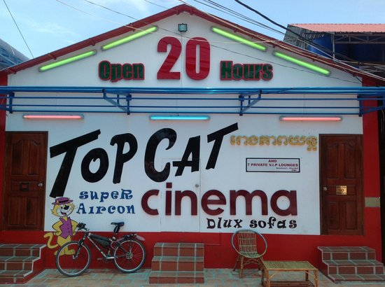 ‪Top Cat Cinema‬