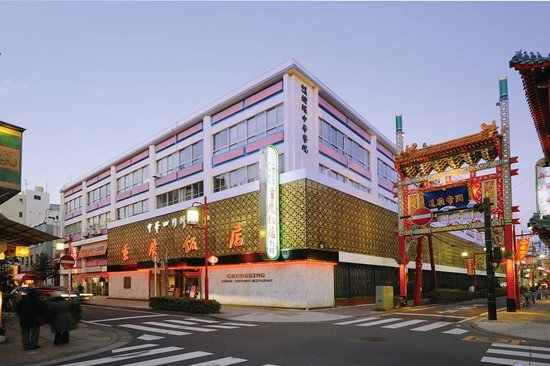 Juukeihanten Yokohama Chinatown Hotel: 重慶飯店別館外観