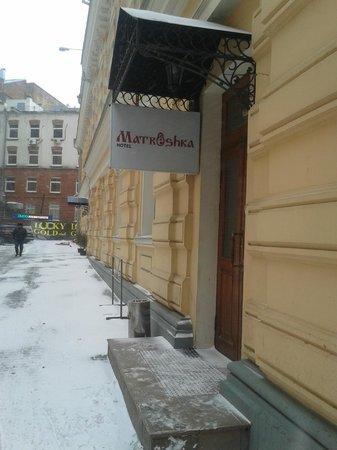 Matreshka Hotel: Main Enterance of the Hotel