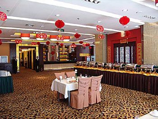 Photo of Li Hao Hotel Jinan