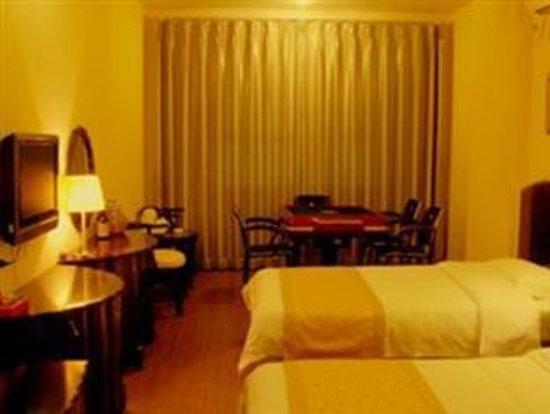 Photo of Beijing Gulou Hotel