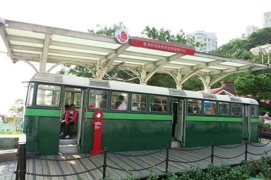 Hong Kong Tourism Board, Hong Kong Island  Visitor Centre: 香港島ビジターセンター