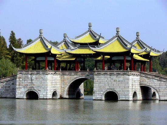 Ningyang County-bild