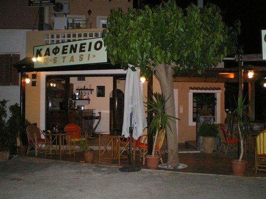 Stasi Kafeneion: Front of Kafeneion