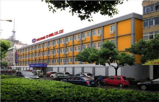 Anhui Ba Yi Hotel