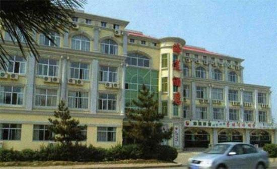 Photo of Weihai Citic Hotel
