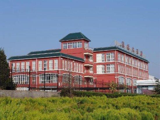 Photo of Yangguang Huafu Hotel Rizhao