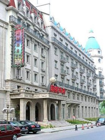 Photo of Huaxin Hotel Panzhihua