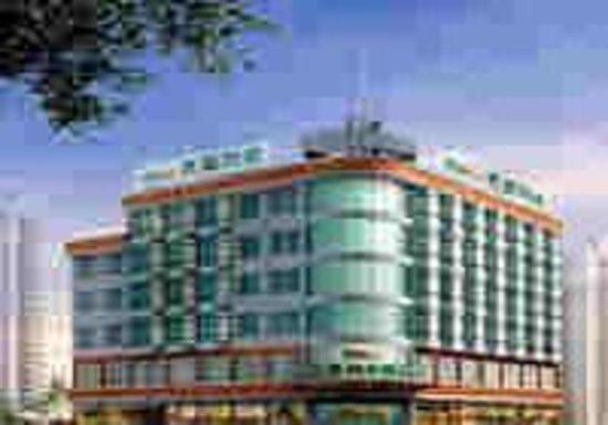 Jian'ai Fengshang Hotel Quzhou Junjia