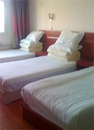 Photo of Yuncai Hostel Beijing