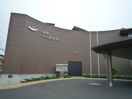 Imashirotsuka Ancient Museum