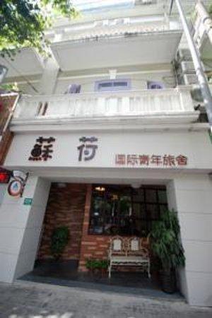 Pod Inn Shanghai The Bund Binjiang