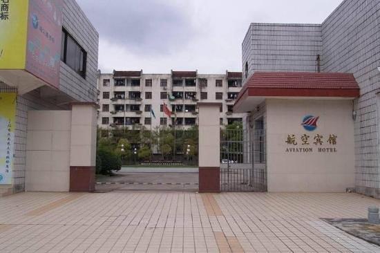Wuyishan Chongyangxi Mountain Villa