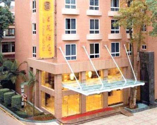 Guazhou Hotel Photo