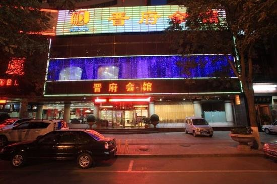 Changtai Hotel