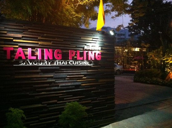 Taling Pling, Bangkok - 25 Sukhumvit Soi 34 - Restaurant
