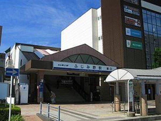 Tsuruse Photo