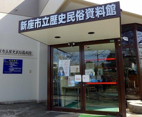 Niiza City Folk History Museum