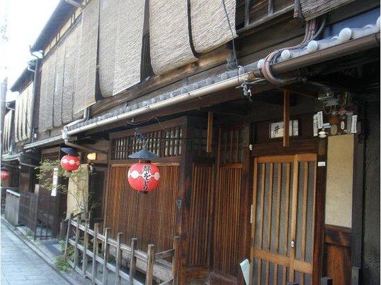 Kyoto Station Area - Inside Kyoto | Kyoto Travel Guide