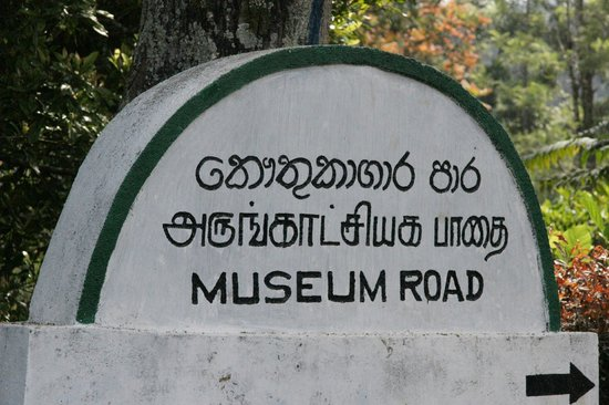 Gampola, Sri Lanka: Road sign