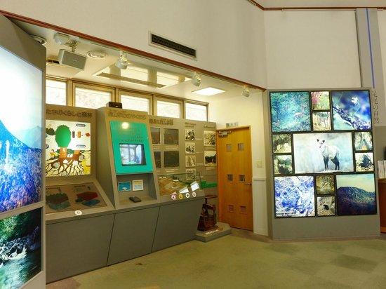 Ashio Environment Study Center