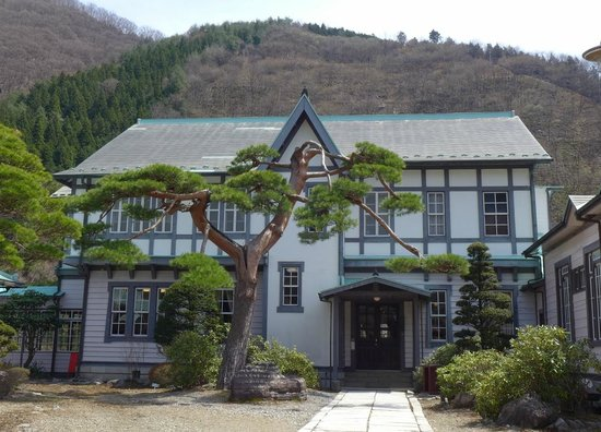 Furukawa Kakemizu Club