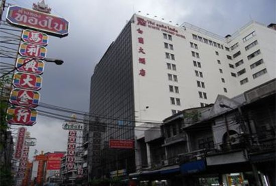 White Orchid Hotel Photo