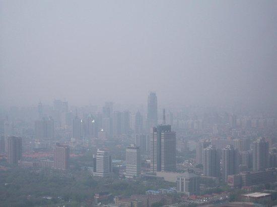Qianfoshan: View from the top